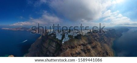 Imerovigli town on the highest cliff of the caldera, Santorini island, Greece Stock photo © photocreo