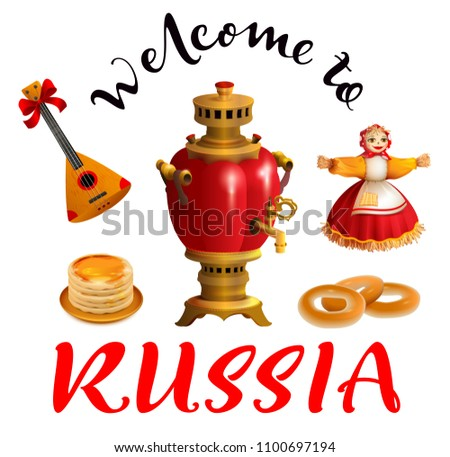Welcome to Russia text. Set russian symbol and accessory soccer ball, balalaika, pancakes, nested do Stock photo © orensila