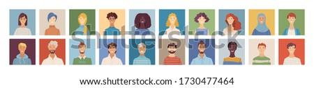 Multikulturális emberek felhasználók ikonok nemzetközi férfiak Stock fotó © NikoDzhi