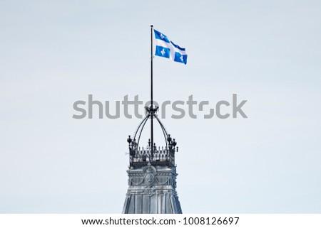 часы башни Квебек парламент здании зима Сток-фото © Lopolo