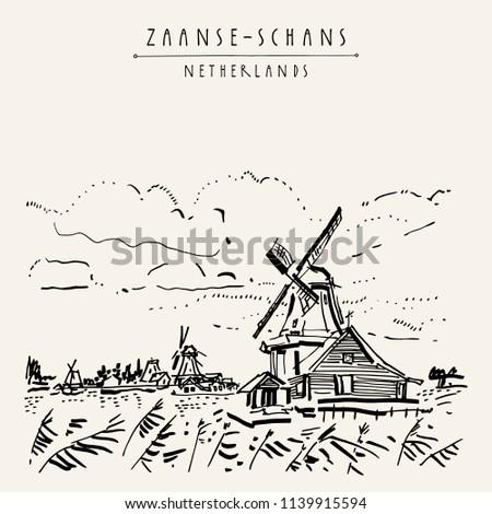 伝統的な · オランダ · シルエット · オランダ語 · 風景 · 1 - ストックフォト © arkadivna