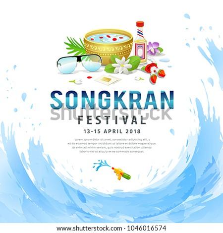 Festival thai water communie ontwerp kunst Stockfoto © ikopylov