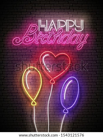 glow greeting card with different form balloons and happy birthd stock photo © lissantee