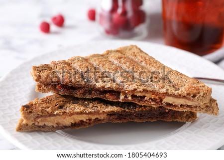 パン 自家製 ピーナッツバター 務め 新鮮な スライス ストックフォト © dash