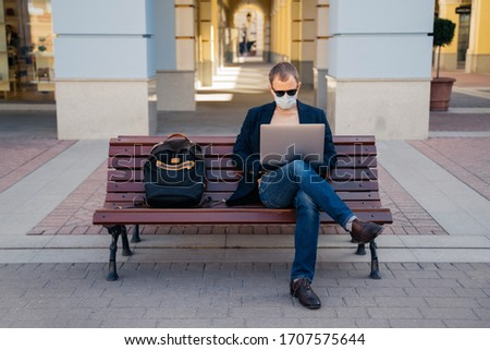 фото занят человека маске расстояние Сток-фото © vkstudio