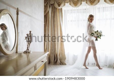 красоту · невеста · женщину · подвенечное · платье · длинные · волосы · макияж - Сток-фото © victoria_andreas