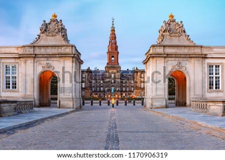 Vue palais marbre pont Copenhague Danemark Photo stock © vladacanon