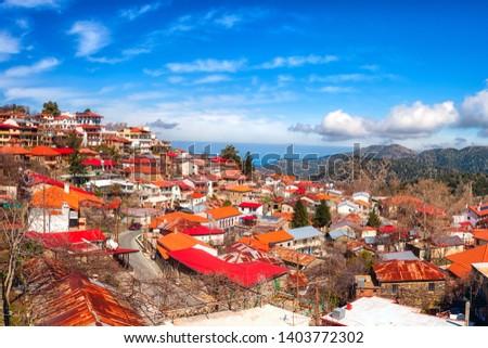 Panoramique vue montagne village district Chypre Photo stock © Kirill_M