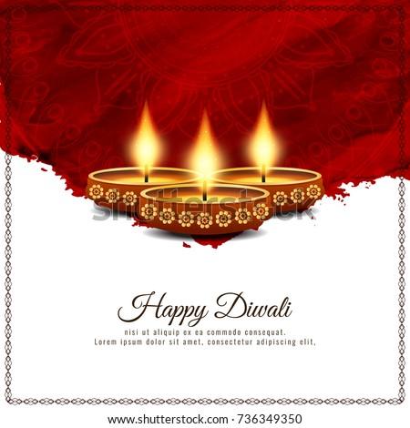 Elegancki szczęśliwy diwali festiwalu mandala dekoracji Zdjęcia stock © SArts