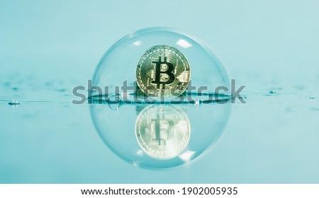 Bitcoin chuva padrão lucro moeda virtual Foto stock © MaryValery