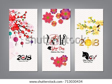 Stok fotoğraf: 2018 Chinese New Year Illustration With White Symbol On Shiny Celebration Background Year Of Dog Ve