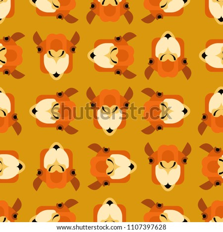 Stock photo: Camel face front pattern seamless. Head Animal UAE. Beast of des