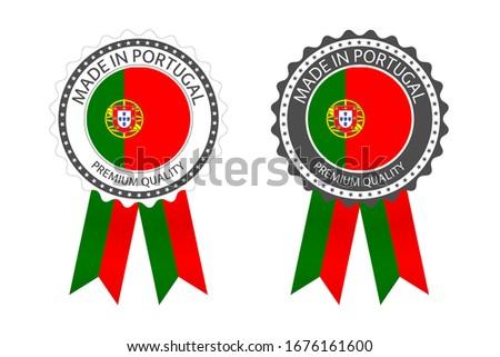 nowoczesne · wektora · Portugalia · etykiety · odizolowany · biały - zdjęcia stock © kurkalukas