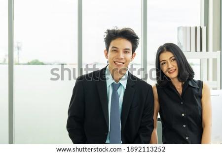 Glücklich reifen Paar Immobilienmakler home blonde Frau Stock foto © pressmaster