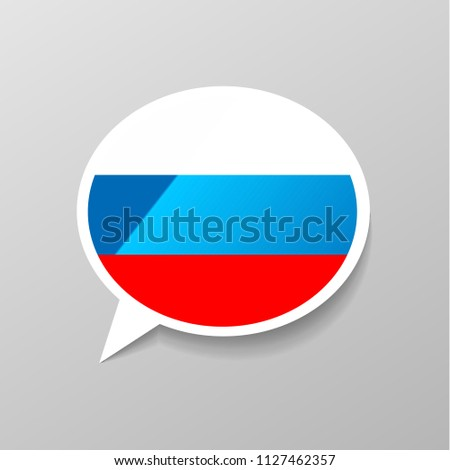 Fényes fényes matrica szövegbuborék forma Oroszország Stock fotó © evgeny89