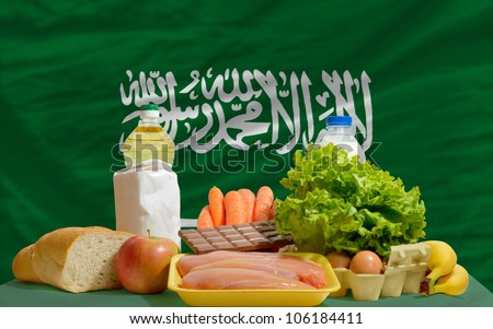 complete waved national flag of  of saudi arabia for background  Stock photo © vepar5