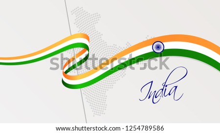 Indian Independence Day celebrations halftone dots flag vector d Stock photo © bharat