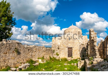 Timiou Stavrou Monastery. Anogyra village. Limassol District. Cy Stock photo © Kirill_M