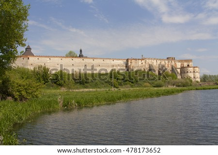Mediaval fortress in Medzhibozh ukrainian place of glory photo Stock photo © Hermione