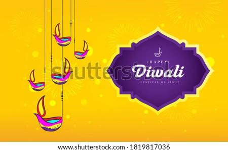 Diwali célébration vente bannière feux d'artifice suspendu Photo stock © SArts