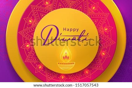 creative diwali design festival greeting with mandala decoration stock photo © sarts