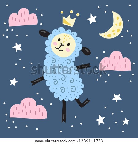 Crescent Moon with a Crown vector illustration clip-art image Stock photo © vectorworks51
