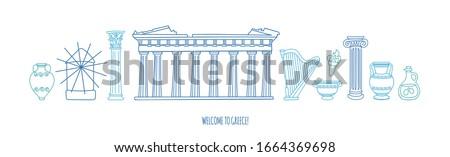 Antica greco tempio architettura colonne vettore Foto d'archivio © popaukropa