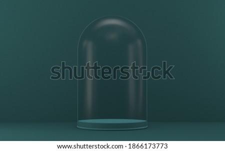 Kopuła wektora reklamy prezentacji projektu szkła Zdjęcia stock © pikepicture