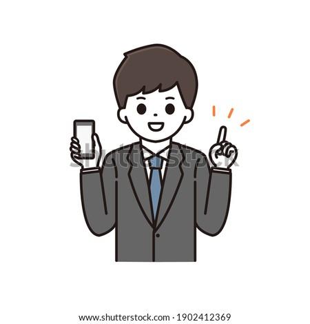 деловой · человек · костюм · пальца · камеры · исполнительного · менеджера - Сток-фото © deandrobot