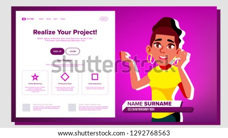 Self Presentation Vector. African American Female. Introduce Yourself Or Your Project, Business. Ill Stock photo © pikepicture