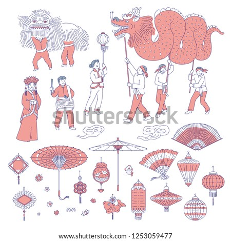 Japanese, Chinese Icons Vector. Sakura, Dragon, Flashlights, Symbols, Fan, Umbrella. Isolated Flat C Stock photo © pikepicture