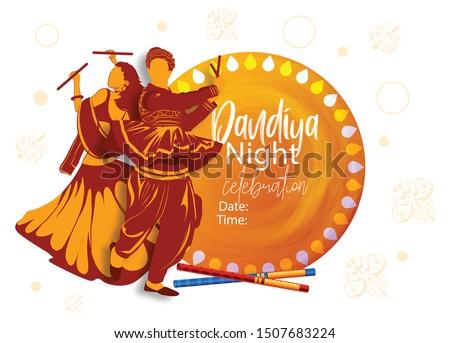 çift oynama disko gece afiş poster Stok fotoğraf © vectomart