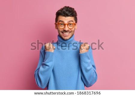 楽観的 男 笑みを浮かべて 信仰 チーム ストックフォト © benzoix