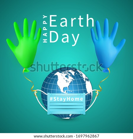 Happy Earth Day. Earth globe in medical face mask and shine helium balloon made from medical latex g Stock photo © olehsvetiukha