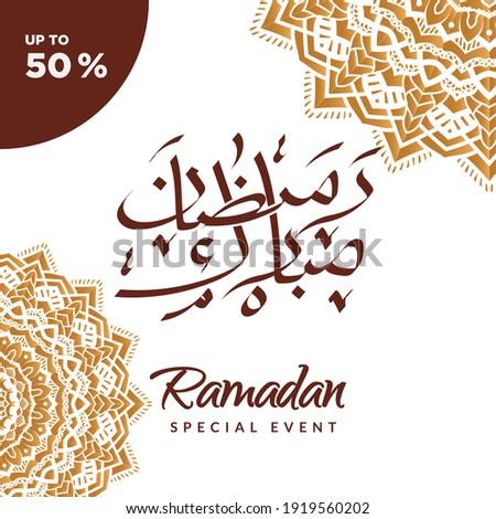 Ramadan modelo belo folheto mesquita verde Foto stock © bharat