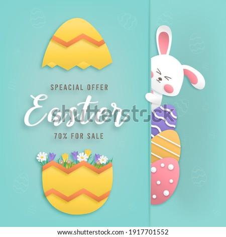 Easter Theme Stock photo © zhekos