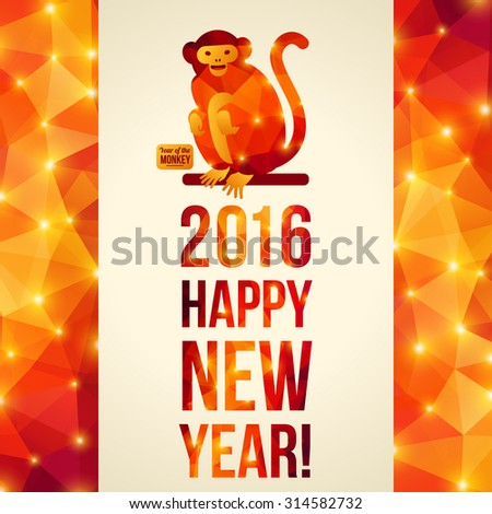 2016 · aap · China · icon · aap - stockfoto © hermione