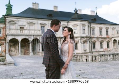 Braut · Hände · Himmel · Hochzeit · Gesicht · Mode - stock foto © Paha_L