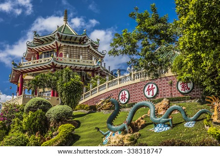 Pagode dragon sculpture temple eau nature Photo stock © Mariusz_Prusaczyk