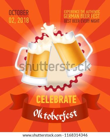 clink beer glasses oktoberfest beer mug best craft beer vector illustration octoberfest label i stock photo © khabarushka