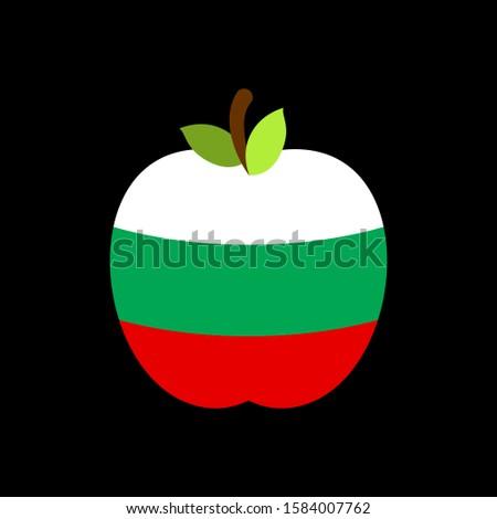 яблоко Болгария флаг фрукты вектора дизайна Сток-фото © popaukropa
