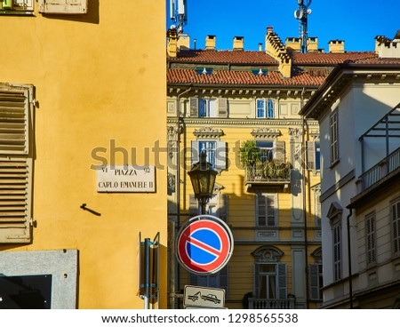 Neoclassical facade of a typical European building. Turin, Italy. Stock photo © Photooiasson