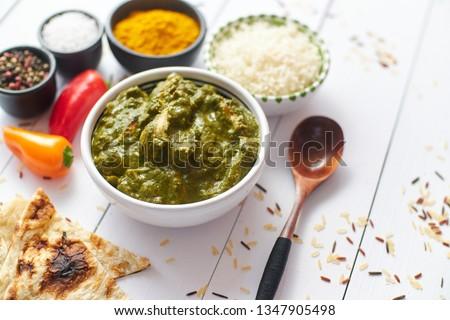 kerrie · indian · diner · asian · hot · rijst - stockfoto © dash