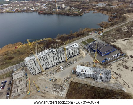 Aerial view from drone of industrial area in a city Kiev, Ukraine with Electric utility Company on a Stock photo © artjazz