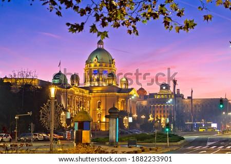 Белград рассвета известный парламент здании Сток-фото © xbrchx