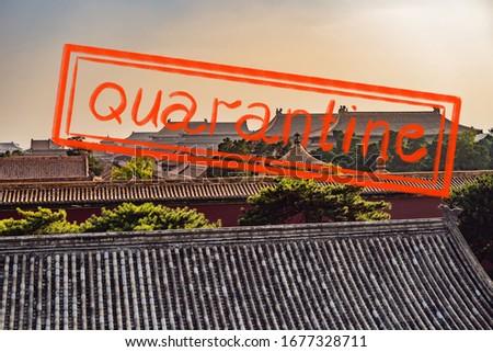 коронавирус эпидемия древних королевский Запретный город небе Сток-фото © galitskaya