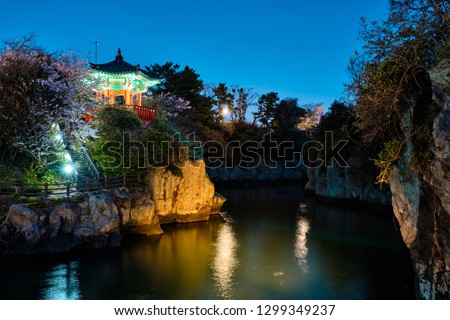 Yongyeon Pond with Yongyeon Pavilion illuminated at night, Jeju islands, South Korea Stock photo © dmitry_rukhlenko