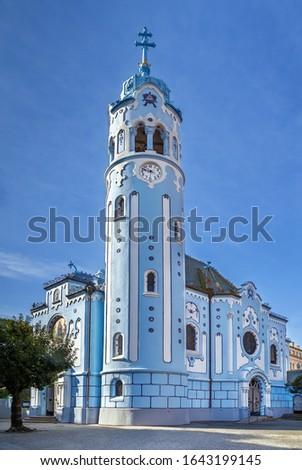 Church Of St Elizabeth Bratislava Slovakia Stockfoto © Borisb17