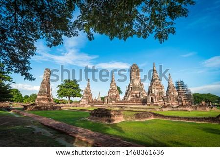 Tapınak ağaç bulutlar vücut kilise Asya Stok fotoğraf © AEyZRiO
