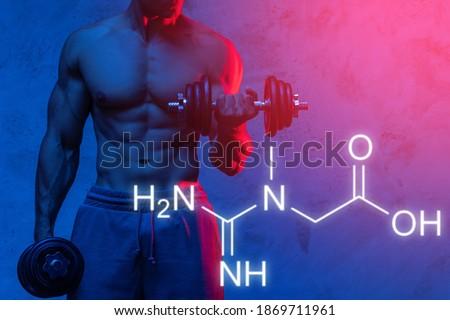 chemicznych · wzoru · cholesterol · biały · streszczenie · pióro - zdjęcia stock © vlad_star